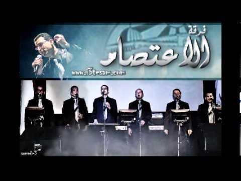 i3tesam Group Khewani Ya Khewani
