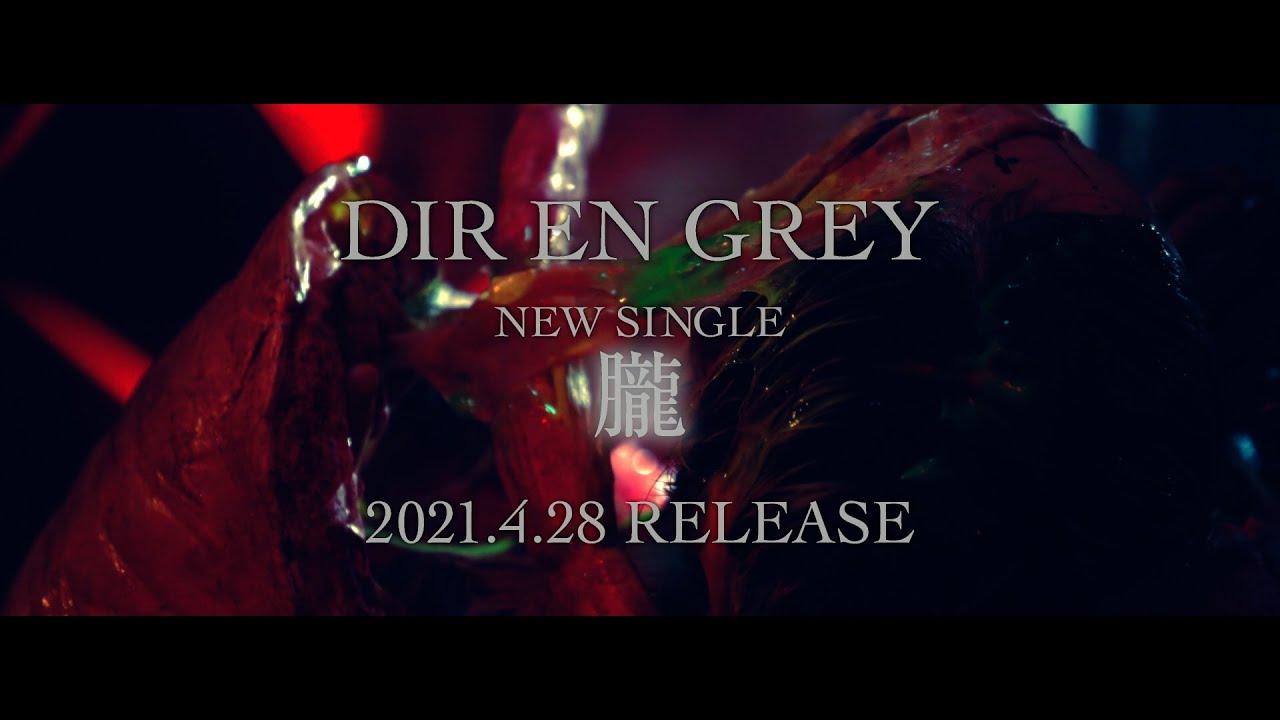 DIR EN GREY's New Single 朧 (Oboro)