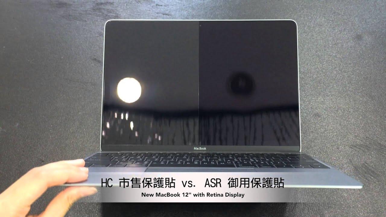 MacBook 御用螢幕保護貼實測!ASR 靜電式低反射護眼抗污螢幕保護貼 (ASR Film Screen Protector for MacBook) - YouTube