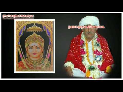 Jay Rudan Ni Chehar Sarkar # Jay Ho Ma Chehar