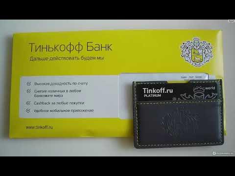 Кредит наличными в Тинькофф  Плюсы, минусы, подводные камни