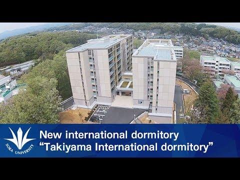 Takiyama International Dormitory | Soka University