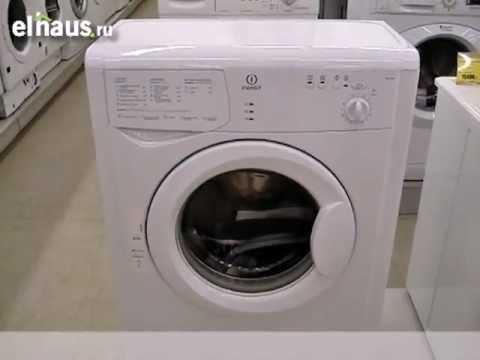 стиральная машина индезит Win 81 инструкция - фото 3