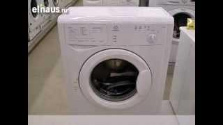 Пральна машина Indesit WIUN 81 відео огляд