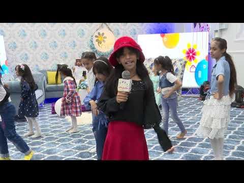 قناة اطفال ومواهب الفضائية استعراض الشيشة من حلقة بيت الزهور