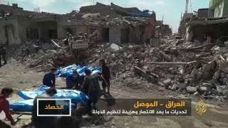 الموصل.. تحديات ما بعد هزيمة تنظيم الدولة