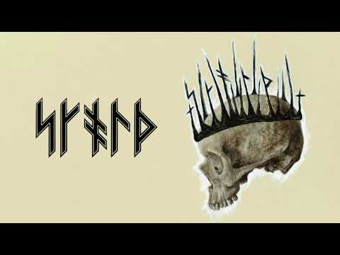 hqdefault - Рок-гудок: слушаем актуальную рок и около роковую музыку