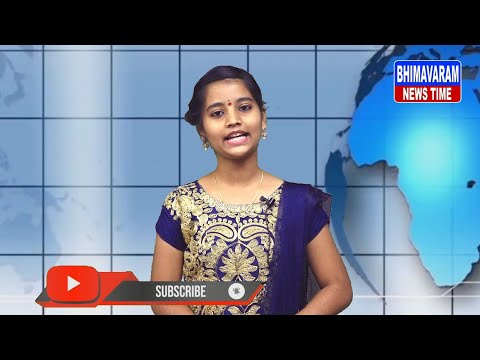 Bhimavaram News Time Bulten || 30-10-2020