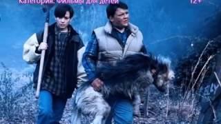 Кладбище домашних животных (Любительский трейлер)