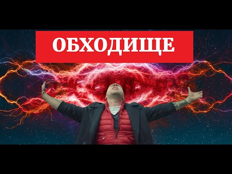 МТС Безлимитище обход ограничения и раздачи интернета 25.03.2020 (Работает!)