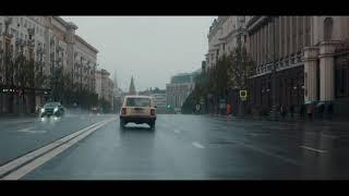 Угар, телефон в ВАЗ 2104 1985г. из фильма АННА