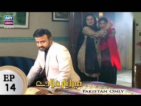 Mera Yaar Miladay - Episode 14 - ARY Zindagi Drama