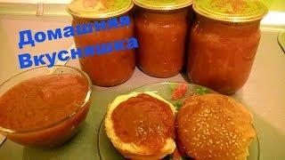 Рецепт Персикового Джема/Как закрыть персиковый джем/Пошаговый рецепт.