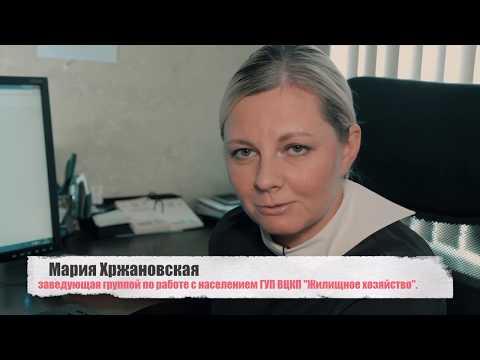 "Эксперт о ""Личном кабинете абонента ЖКХ"""