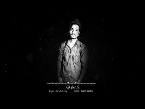 Tab Bhi Tu(cover song)-Suresh Sunny    New Cover Song 2018