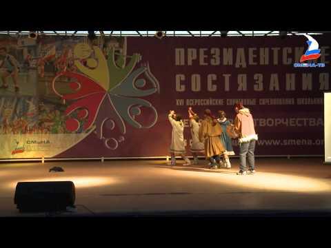 Творческий конкурс среди сельских класс-команд. 1 день