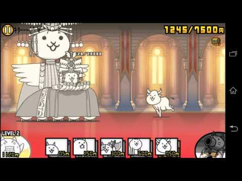 キタ---(゚∀゚)---!! ラスボス降臨!? コラボステージ にゃんこ大戦争動画.com 攻略情報 battle cats