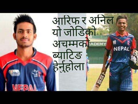 Arif sheikh and Rohit k paudel ko batting\Nepali cricket \आरिफ र रोहित को चमत्कार युक्त ब्याटिङ