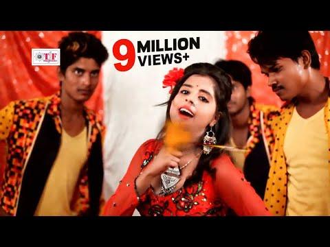 NEW VIDEO | दीखाओ खोल के सलवारिया | Mangal Singh Maurya | Saman Tor Gor Ba Ki Kariya | भोजपुरी गाना