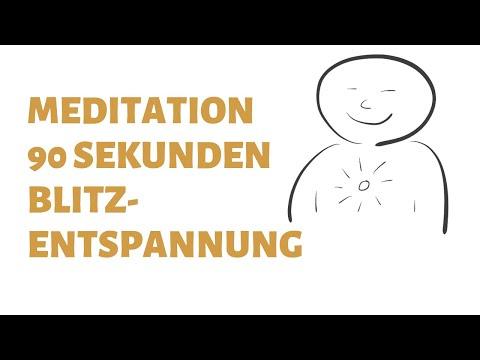 90 Sekunden Blitz-Entspannung | Meditationsübung für mehr Ruhe, Gelassenheit und Konzentration
