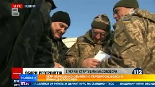 Весь мир сейчас следит за передвижением украинской военной техники  к границам России