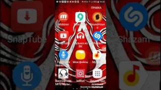Обзор как перекинуть приложения на карту памяти  на Samsung Galaxy J5