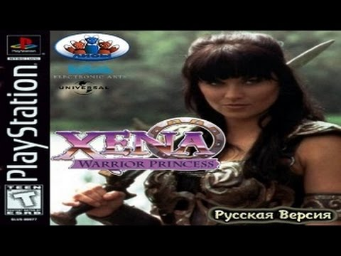 Полное прохождение (((Sony PlayStation))) Xena Warrior Princess