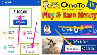 OneTo11 Play Fantasy Game
