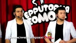 Территория юмора.1-ый выпуск .Часть II.Tajik-show.