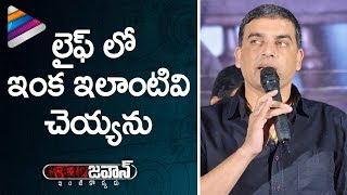 Dil Raju Regrets Presenting Movies | Jawaan Movie Pre Release Press Meet | Sai Dharam Tej | Mehreen