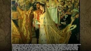 СВАДЬБА НИКОЛАЯ II И АЛЕКСАНДРЫ ФЕДОРОВНЫ