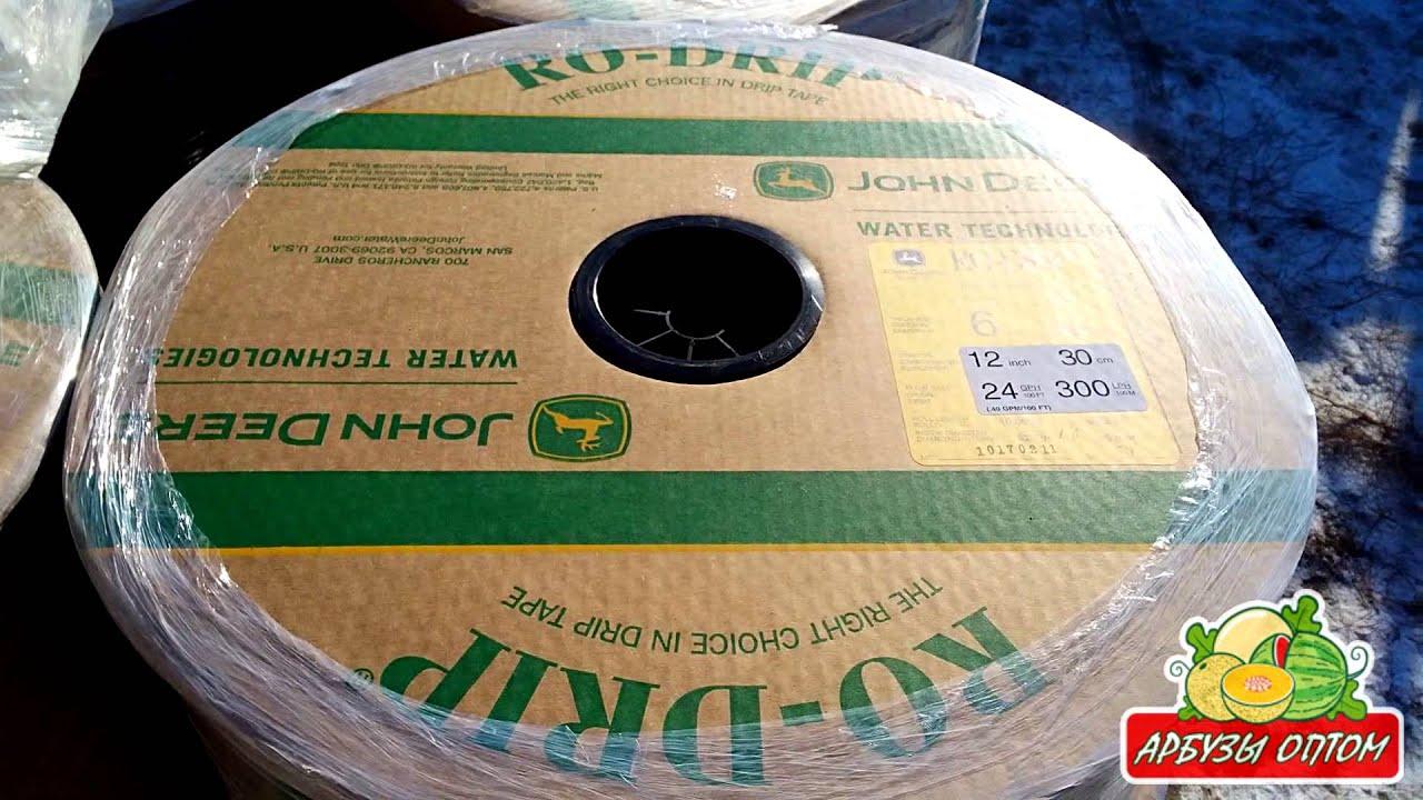 Оптовая продажа капельной ленты в бухтах ➤ купить ленту для капельного полива в харькове ✓ выгодная цена в интернет-магазине presto-ps ✈ доставка по всей украине.
