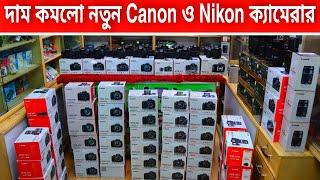 দাম কমলো নতুন Canon 500d/550d …