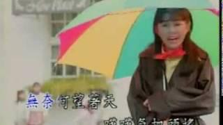 Timi Zhuo 卓依婷 - 雨中即景 Yu Zhong Ji Jing