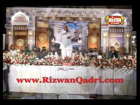 Mehfil-e-Qadri - Rizwan Qadri - Zamana Noor Hay.wmv
