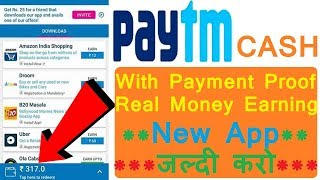 Free Paytm Cash With Payment Proof, Unlimited Money Earning App with Payment Proof