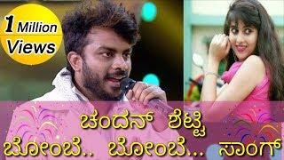 Rapper Chandan shetty bombe Song on niveditha gowda # Bigg boss season 5 #