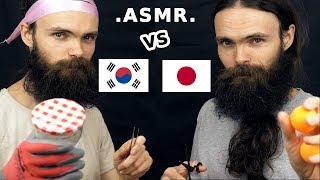 ASMR Japanese Vs Korean (日本語 vs 한국어) (Whispering + 20 triggers)