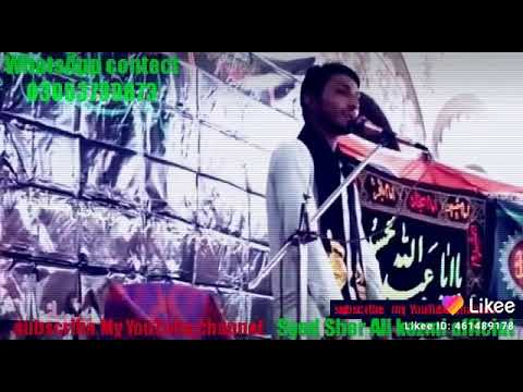 New Best Sindhi Qasida Mola Ali Akbar Syed Sher Ali Kazmi Official