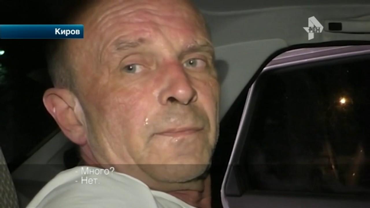 Водитель лихач попытался откупиться пачками с валютой после аварии в Кирове