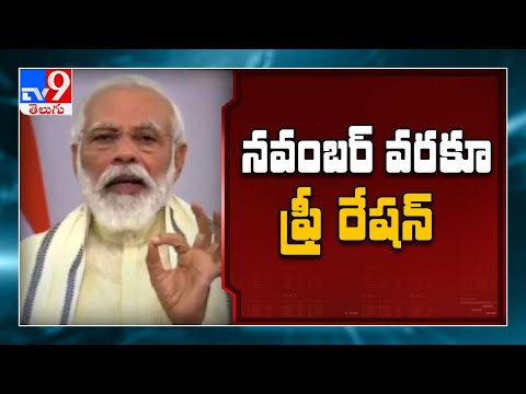 Need To Focus On Containment Zones, Says PM Modi - TV9