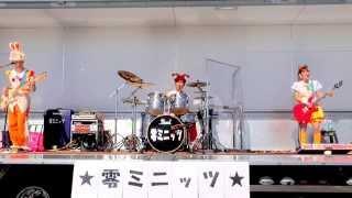 2014.10.26 福島県郡山市富久山自動車学校フェスティバルのライブから☆...