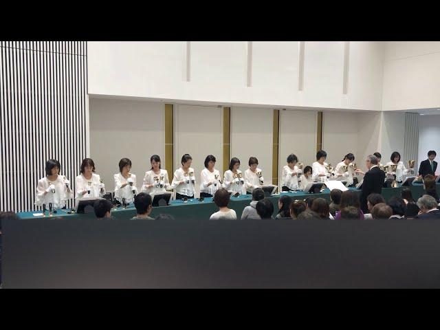 Handbell ハンドベル Holy Spirit, Breath of God, Ding Dong Ringers, Dir. Nozomu Abe 2019 Nov