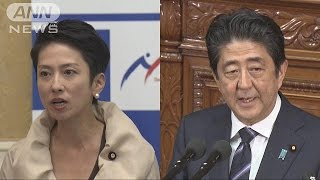 所信表明で安倍総理「未来」連呼 臨時国会が開会(16/09/26)