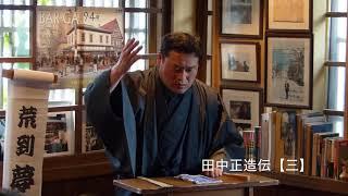 平成28年6月26日(日)カフェやまじょう(函館市元町30-5)にて行われた...