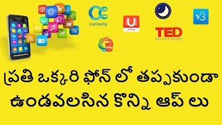 Top 10 Most Useful Apps You Must Have | Best Android Apps for 2017 in Telugu  | Telugu Badi