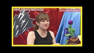 菊地亜美、新婚旅行はヨーロッパ「ロケぐらい過密スケジュールに…」 タ...