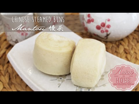 chinese-steamed-buns-(mantou-馒头)