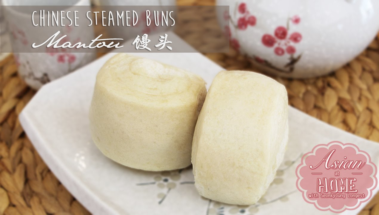 inspirational how to steam buns at home how to steam buns at home how to make steamed pork buns 874