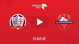 FC Shukura Kobule. vs Lok.Tbilisi full match